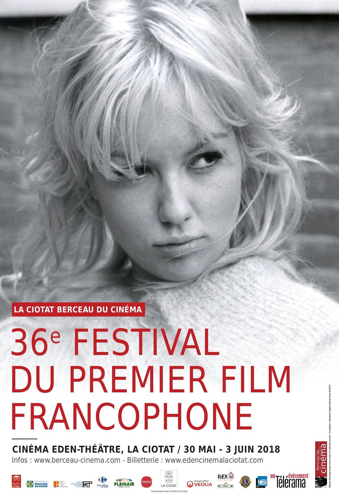 Affiche La Ciotat Berceau du cinema 2018