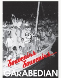 Exposition  «Souvenirs, souvenirs 4 …»