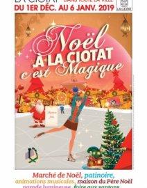 Concours de dessin «le sapin de Noël de tes rêves»
